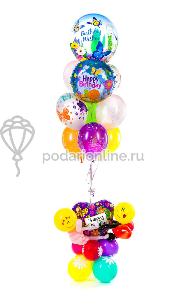Хризантему, букеты шаров с доставка екатеринбург круглосуточно